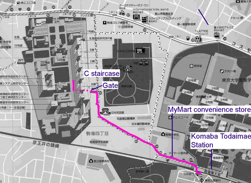 How to get to Tanaka Lab. from Tokyo main station